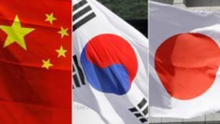 中日韓三國國旗
