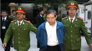 Phiên tòa xử ông Dương Chí Dũng