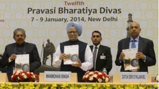 प्रवासी भारतीय सम्मेलन