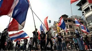 Biểu tình ở Thái Lan