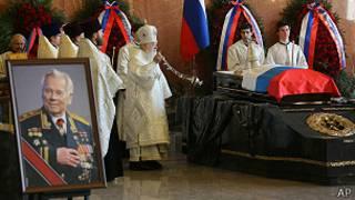 Конструктора отпевали по православному обряду