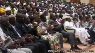 Les membres de la FEDAP-BC pro Blaise Compaoré réunis à Bobo Dioulasso.