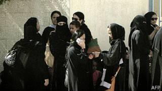 نساء عاملات سعوديات