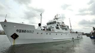 Tàu Trung Quốc