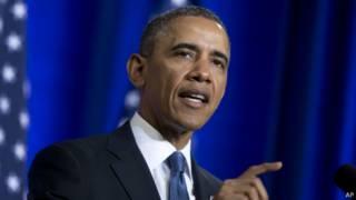 Президент Обама в министерстве юстиции США