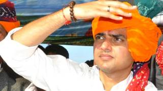सचिन पायलट राजस्थान कांग्रेस