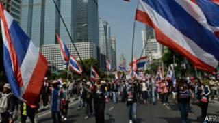 احتجاجات في تايلاند