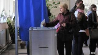 Выборы в 2011 году