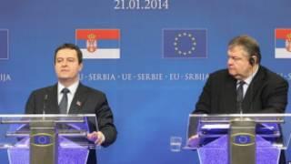 صربيا والاتحاد الأوروبي