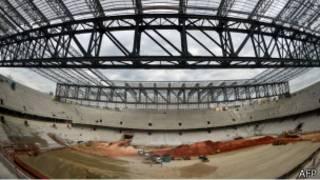 Estadio de Curitiba