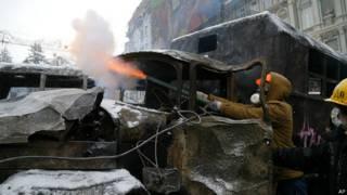 यूक्रेन संघर्ष