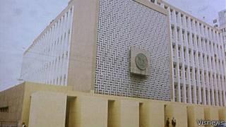 Embajada de EE.UU. en Tel Aviv