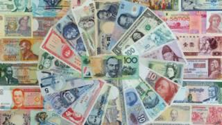 ऑस्ट्रेलियाई डॉलर सहित अन्य अंतरराष्ट्रीय मुद्राएँ