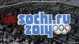 Logo de Sochi