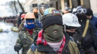 محتجون أوكرانيون ينهون احتلال مبنى وزارة العدل