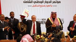 الحوار الوطني الشامل في اليمن