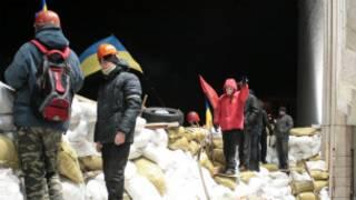 युक्रेनमा विरोध प्रदर्शन