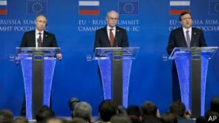 Пресс-конференция после саммита