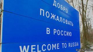 Знак на границе России