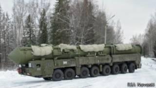 РС-24
