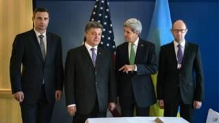 Встреча украинских оппозиционеров с Джоном Керри