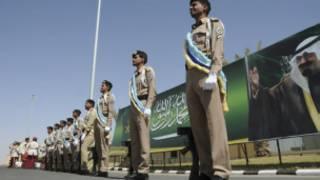 Polisi Arab Saudi