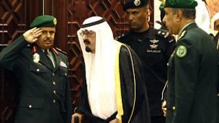 السعودية قانون الإرهاب الجديد