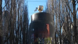 Постамент памятника Ленину