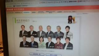 日本公營電視台NHK