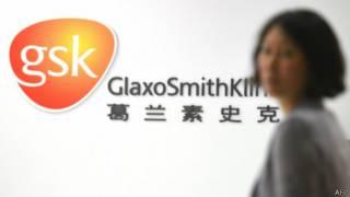 去年7月,葛蘭素史克承認其中國分公司的高級管理人員似乎違反了中國的法律。