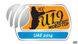 अंडर 19 क्रिकेट विश्व कप