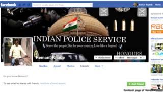 हेमंत खाडे की फ़ेसबुक प्रोफ़ाइल