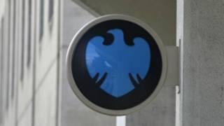 巴克萊銀行招牌