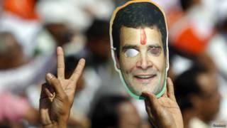 राहुल गांधी फ़ोटो
