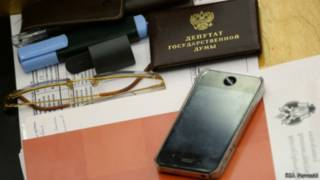 Депутатский айфон