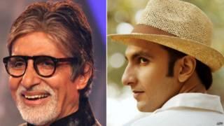 रणवीर सिंह और अमिताभ बच्चन