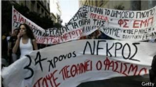 وصل معدل البطالة في اليونان إلى مستوى قياسي بلغ 28 بالمائة في نوفمبر/تشرين الثاني.