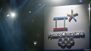 Эмблема Олимпиады в Пхенчхане