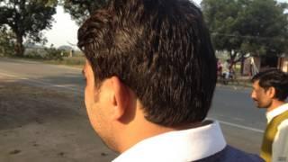 संजय कुमार (नाम बदला हुआ)