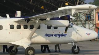 नेपाल वायुसेवा निगम