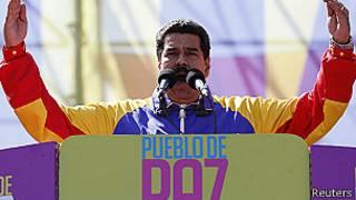 Ніколас Мадуро