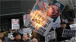 Demonstrasi di Korea Selatan
