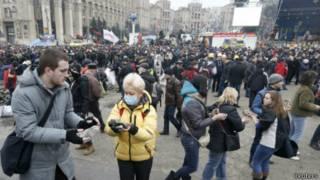 Киевский Майдан. 19 февраля 2014 г.