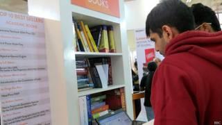 दिल्ली पुस्तक मेला मेला, प्रगति मैदान