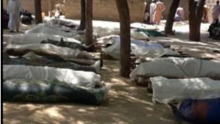 Des corps des victimes d'une attaque, dans l'Etat de Borno, au Nigeria (archives)