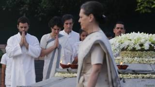 सोनिया, प्रियंका, राहुल गांधी