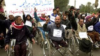 المعاقون العراقيون