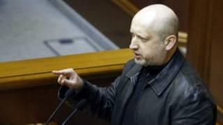 Oleksandr Turchinov, Shugaban rikon Ukraine