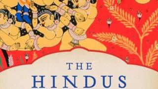 द हिंदूज़: एन अल्टरनेटिव हिस्ट्री