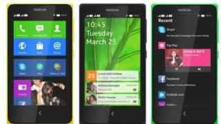 Нове покоління смартфонів